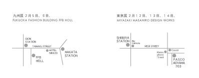 2013 Spring/Summer 2